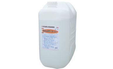 オイルメディ・スーパー(二次汚染防止型油処理剤)