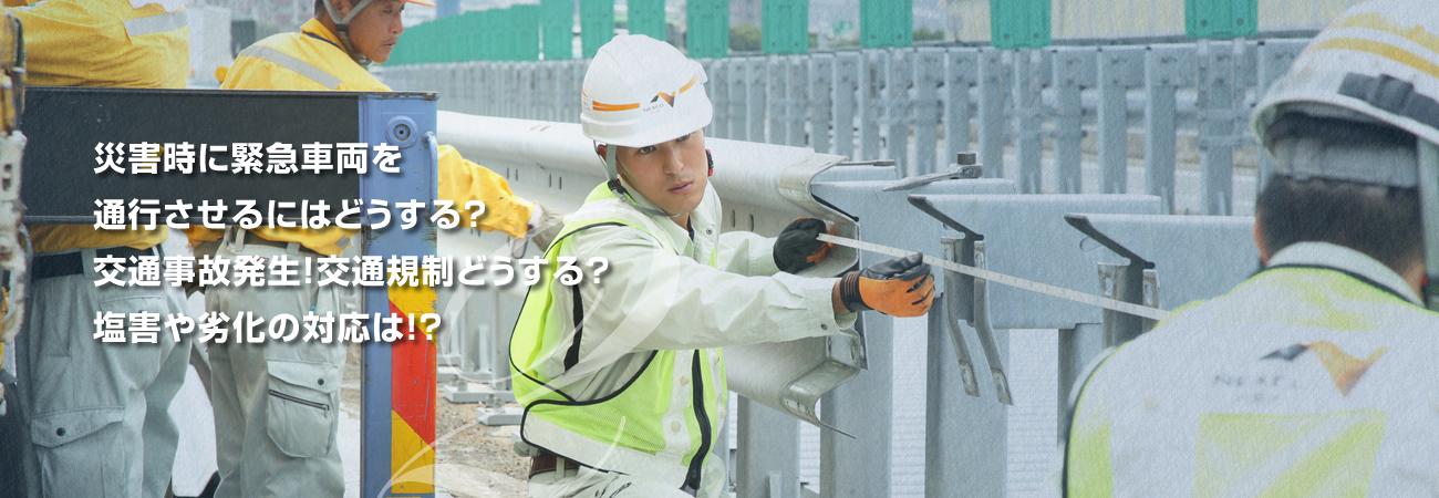 エンジニアリング ハイウェイ 中 日本